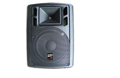 Produk Yamaha Platinum Audio Sound System Jual Sound
