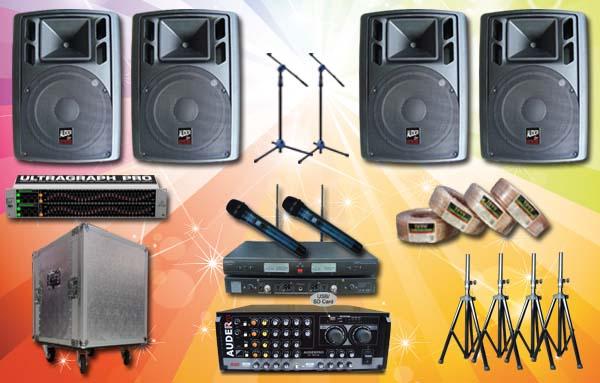 paket multimedia 7 auderpro konsultasi desain jual pasang harga sound system meeting
