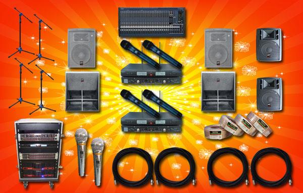 paket sound system lux 7 yamaha auderpro aula meeting